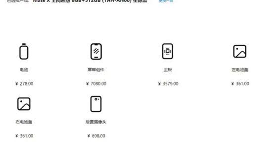 Oprava telefonu za cenu nové vlajky? Žádný žert, ale realita u Huawei Mate X